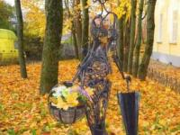 «Осенний калейдоскоп»