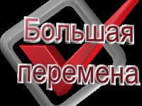 Всероссийская акция «Добрая суббота» в формате велозабега и пробежки