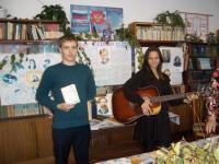 125-летие со дня рождения Сергея Есенина