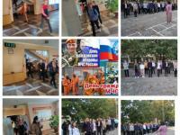История гражданской обороны Российской Федерации